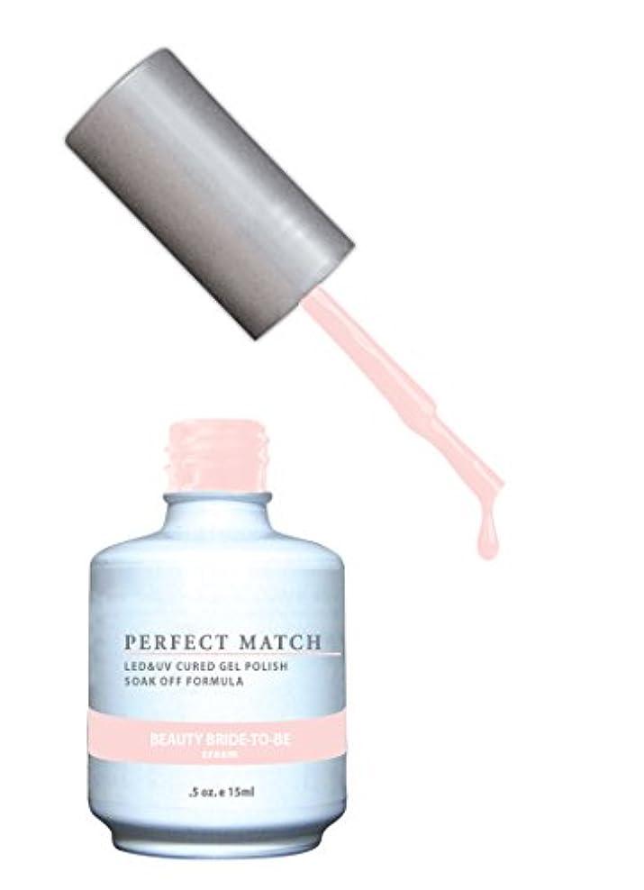 薄めるステレオ手錠LeChat LECHATパーフェクトマッチマニキュア、 0.500オンス 花嫁の美しさがあることを