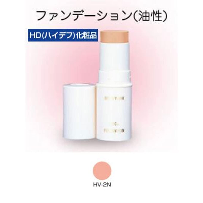 教育反乱ベルベットスティックファンデーション HD化粧品 17g 2NR 【三善】