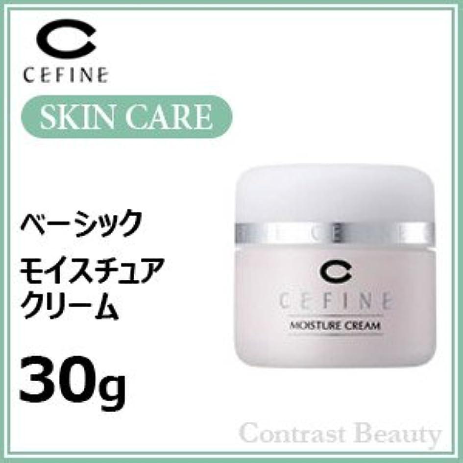 ベール悲しい鉛【X2個セット】 セフィーヌ モイスチュアクリーム 30g CEFINE ベーシックシリーズ