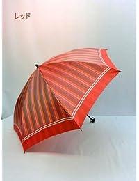 ノーブランド品 雨傘 折畳傘 婦人 甲州産先染め朱子格子コンパクト日本製 折り畳み傘