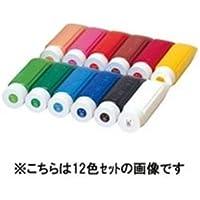 (業務用5セット) ぺんてる ポスターカラークラス用/水彩絵具 【230mL】 チューブ入り YNG3T24 藍 ×5セット ds-1463076