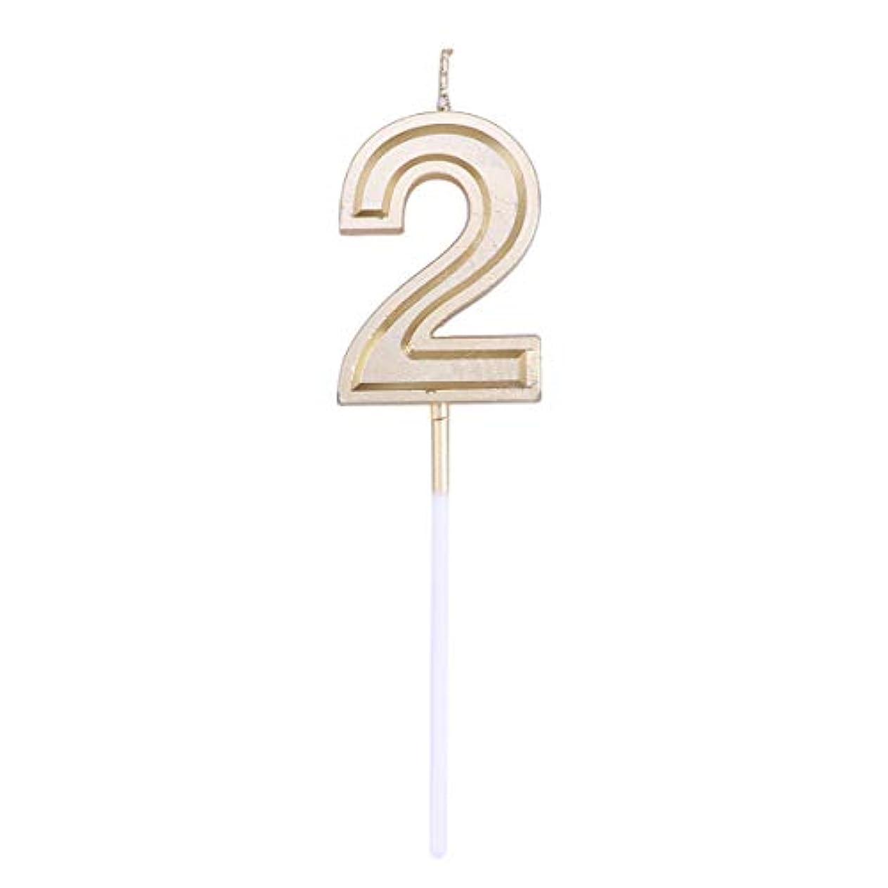 いつでも説得ショッピングセンターToyvian ゴールドラメ誕生日おめでとう数字キャンドル番号キャンドルケーキトッパー装飾用大人キッズパーティー(ナンバー2)