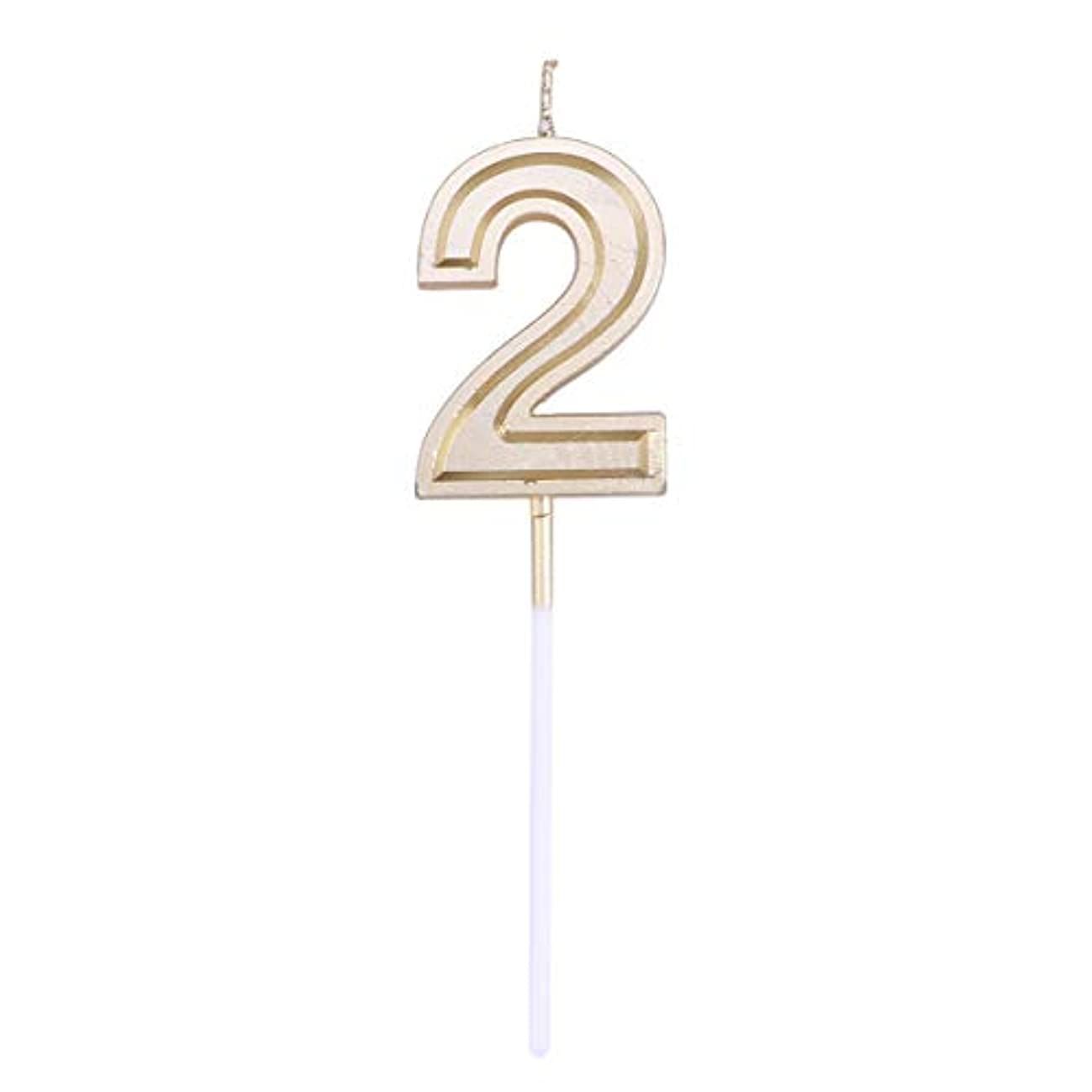 衰える多様なミルクToyvian ゴールドラメ誕生日おめでとう数字キャンドル番号キャンドルケーキトッパー装飾用大人キッズパーティー(ナンバー2)