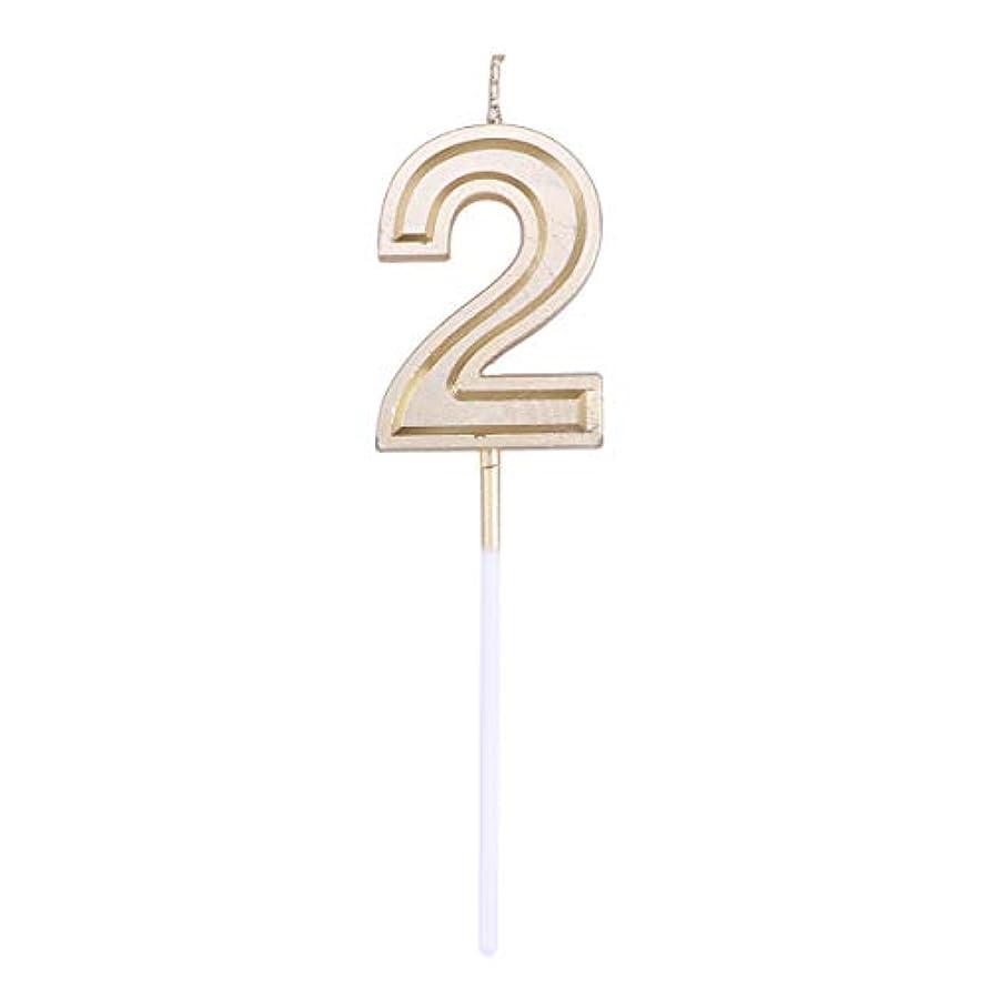 Toyvian ゴールドラメ誕生日おめでとう数字キャンドル番号キャンドルケーキトッパー装飾用大人キッズパーティー(ナンバー2)