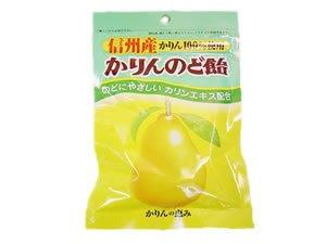 合成甘味料、合成着色料不使用! オレンジゼリー本舗 信州産 【 かりんのど飴 】100g