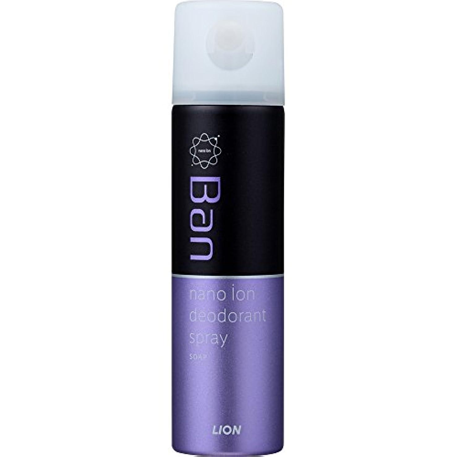 静けさ意義かび臭いBan デオドラントパウダースプレー せっけんの香り 45g (医薬部外品)
