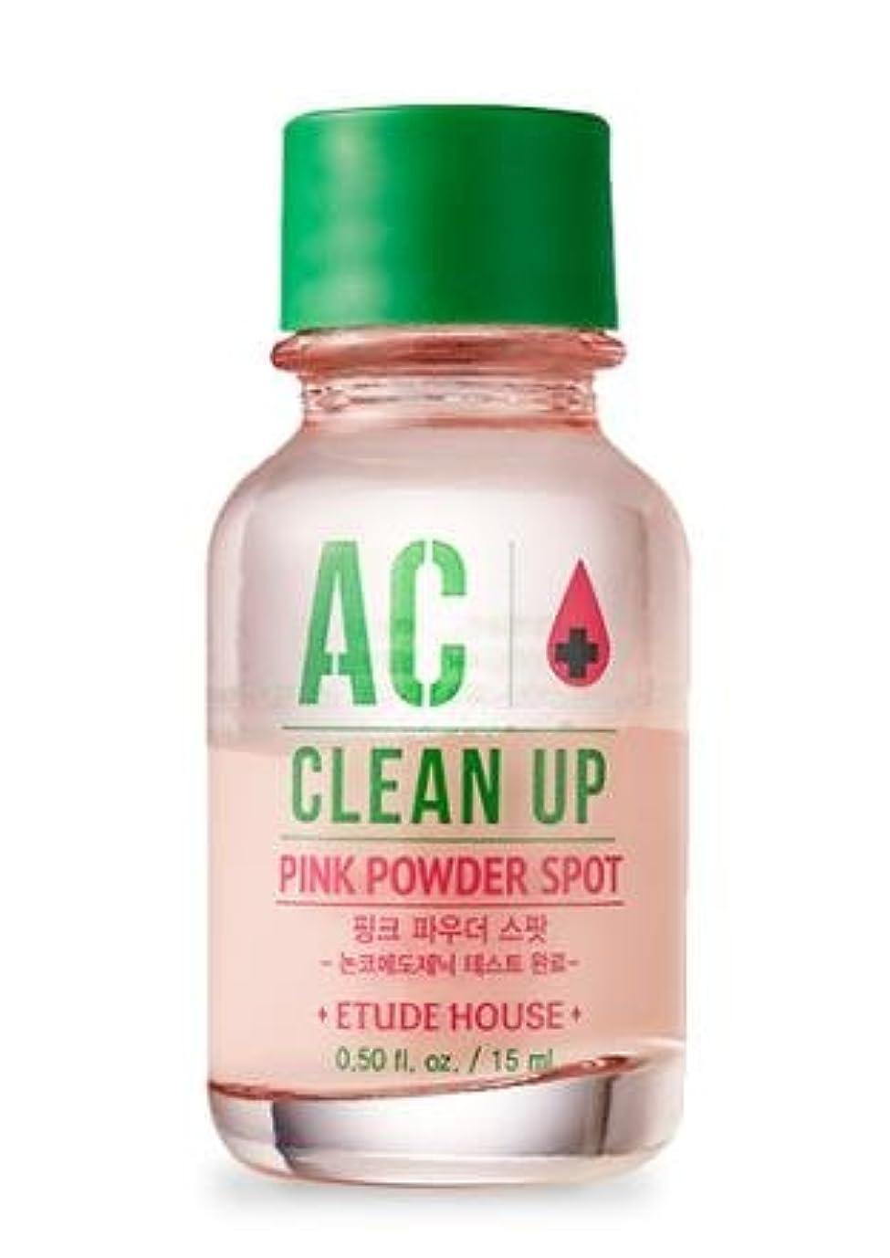 篭火山学支援ETUDE HOUSE AC Clean Up Pink Powder Spot 15ml エチュードハウスACクリーンアップピンクパウダースポット [並行輸入品]