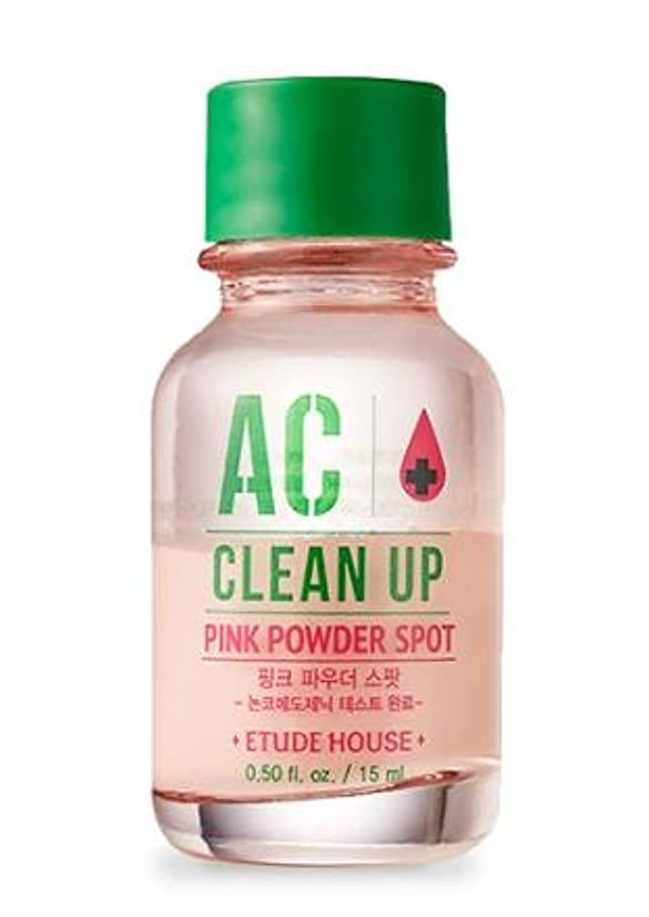 ETUDE HOUSE AC Clean Up Pink Powder Spot 15ml エチュードハウスACクリーンアップピンクパウダースポット [並行輸入品]