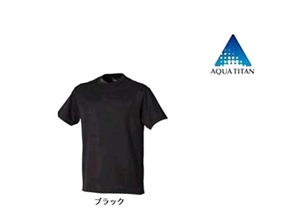 四回蜂登録するファイテン(phiten) RAKUシャツSTANDARD (吸汗速乾) 半袖 ブラック Sサイズ