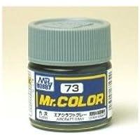 まとめ買い!! 6個セット 「Mr.カラー エアクラフトグレ- C73」
