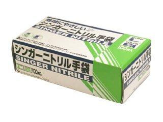 シンガーニトリルディスポ手袋 粉付 100枚 L  10P13oct13_a 【RCP】