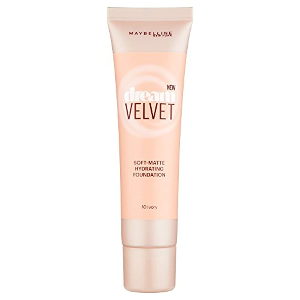 和らげるエンコミウム記憶Maybelline Dream Velvet Soft-Matte Hydrating Foundation - 10 Ivory 30ml