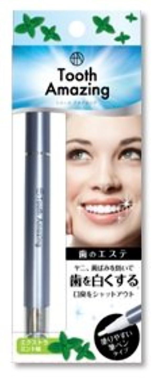 消費者等々仲良し歯のホワイトニング ペンタイプで塗る?すすぐの簡単ステップで白い歯に 歯のエステ 歯のクリーニング 口臭予防にも トゥースアメイジング エクストラミント味