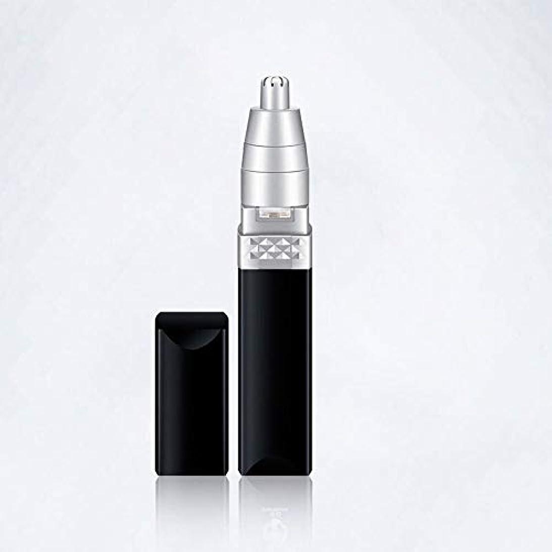 何要求しょっぱいノーズヘアトリマー-電気トリムヘッドは持ち運びが簡単で、/皮膚を傷つけません/赤外線デザインコンパクトで軽量な隠しスイッチ/持ち運びが簡単な取り外し可能なボディ/ 24 * 26 * 107CM 軽度の脱毛