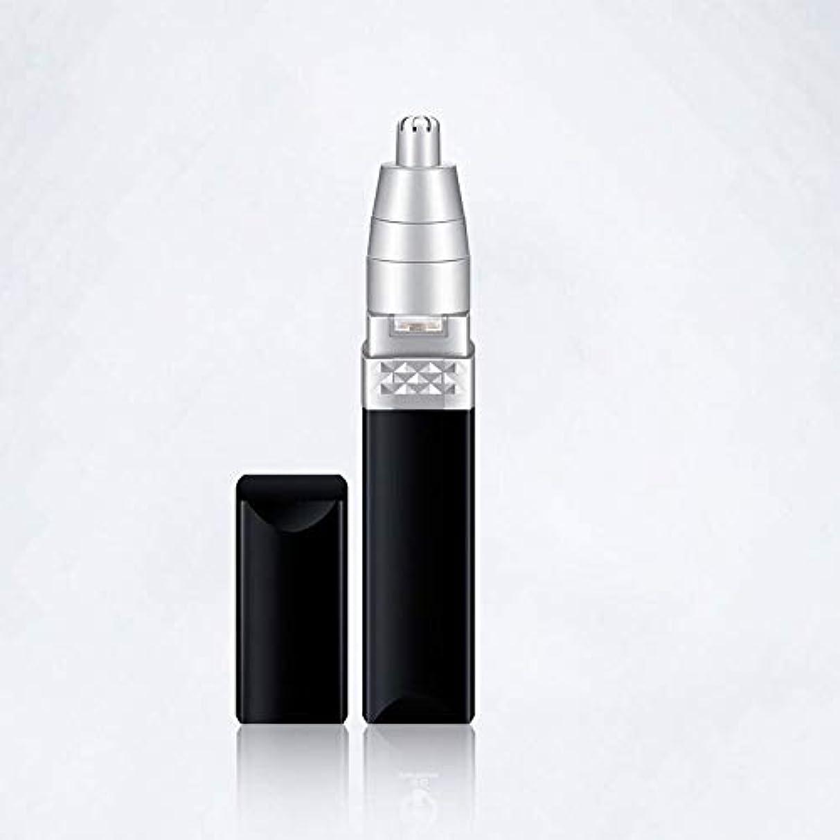 ノーズヘアトリマー-電気トリムヘッドは持ち運びが簡単で、/皮膚を傷つけません/赤外線デザインコンパクトで軽量な隠しスイッチ/持ち運びが簡単な取り外し可能なボディ/ 24 * 26 * 107CM 持つ価値があります