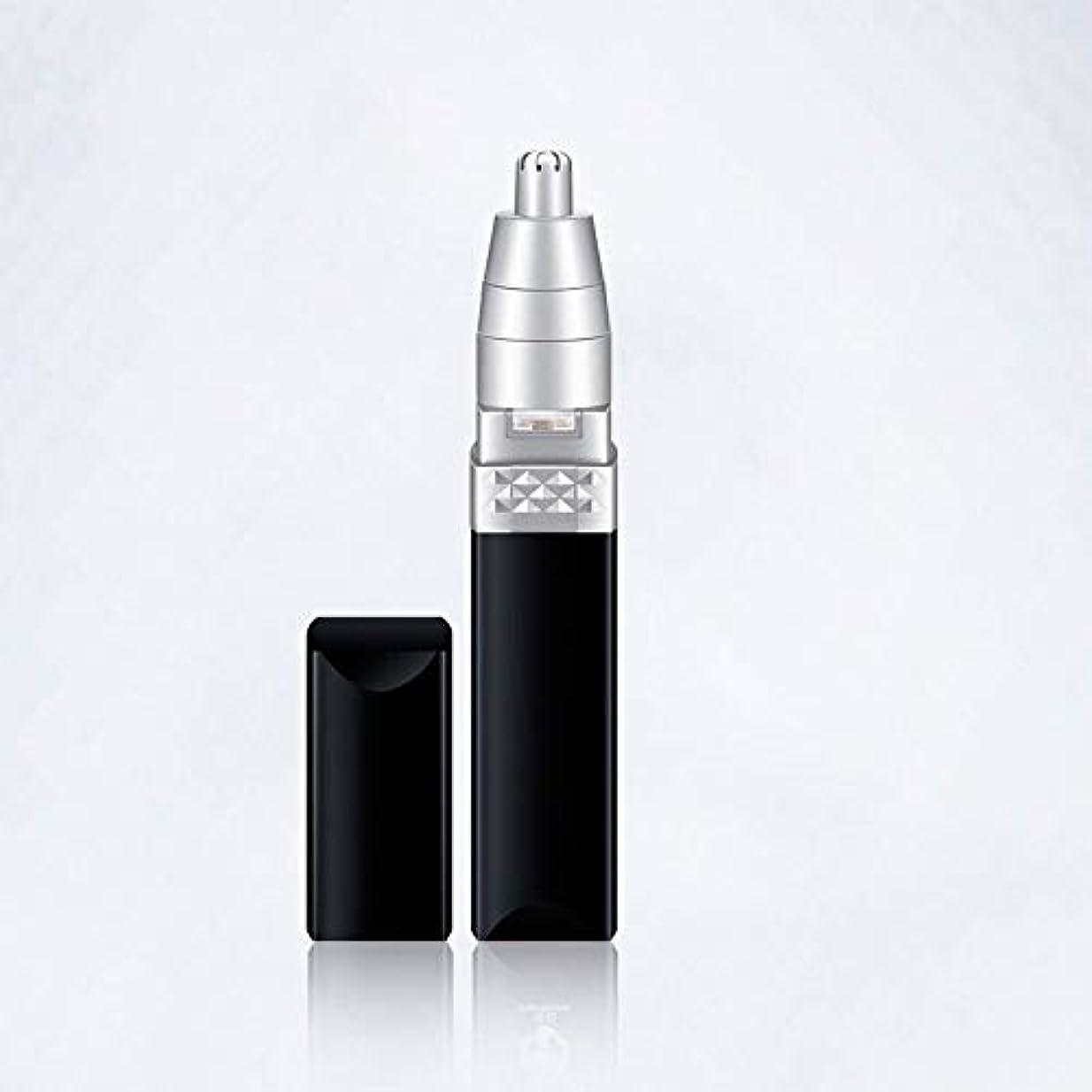 コントロール充電想起ノーズヘアトリマー-電気トリムヘッドは持ち運びが簡単で、/皮膚を傷つけません/赤外線デザインコンパクトで軽量な隠しスイッチ/持ち運びが簡単な取り外し可能なボディ/ 24 * 26 * 107CM お手入れが簡単