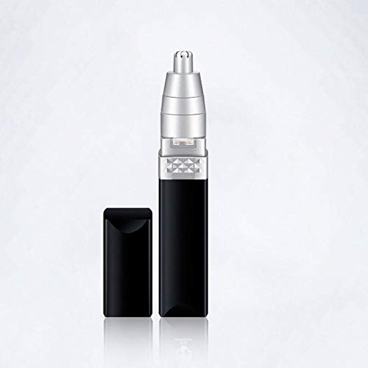 消化釈義ドレスノーズヘアトリマー-電気トリムヘッドは持ち運びが簡単で、/皮膚を傷つけません/赤外線デザインコンパクトで軽量な隠しスイッチ/持ち運びが簡単な取り外し可能なボディ/ 24 * 26 * 107CM ユニークで斬新