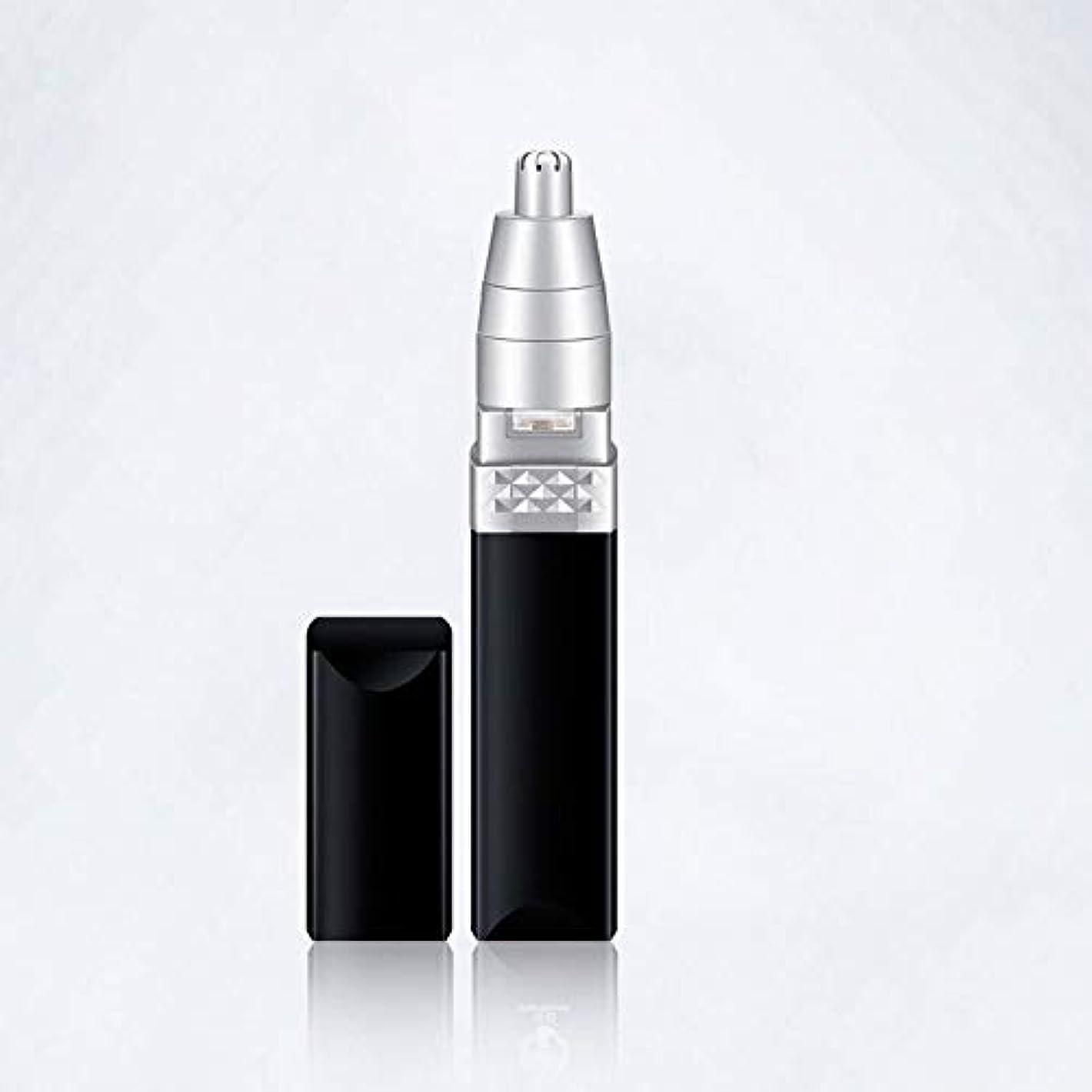 太字花弁繊細ノーズヘアトリマー-電気トリムヘッドは持ち運びが簡単で、/皮膚を傷つけません/赤外線デザインコンパクトで軽量な隠しスイッチ/持ち運びが簡単な取り外し可能なボディ/ 24 * 26 * 107CM ユニークで斬新