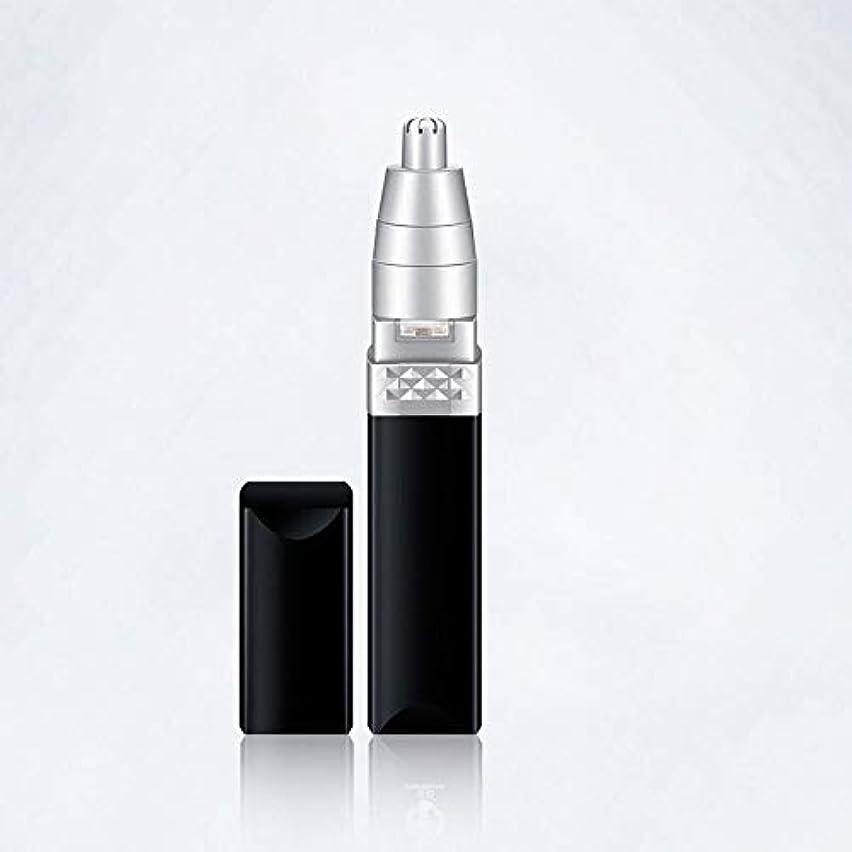 対話石作者ノーズヘアトリマー-電気トリムヘッドは持ち運びが簡単で、/皮膚を傷つけません/赤外線デザインコンパクトで軽量な隠しスイッチ/持ち運びが簡単な取り外し可能なボディ/ 24 * 26 * 107CM 操作が簡単