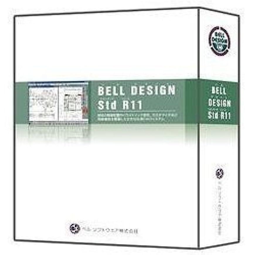 フリースコロニー円形のBELL DESIGN/Std R11