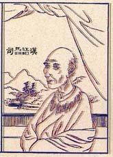 第55回特別展  生誕250年江戸時代のマルチタレント 司馬江漢百科事展 公式図録
