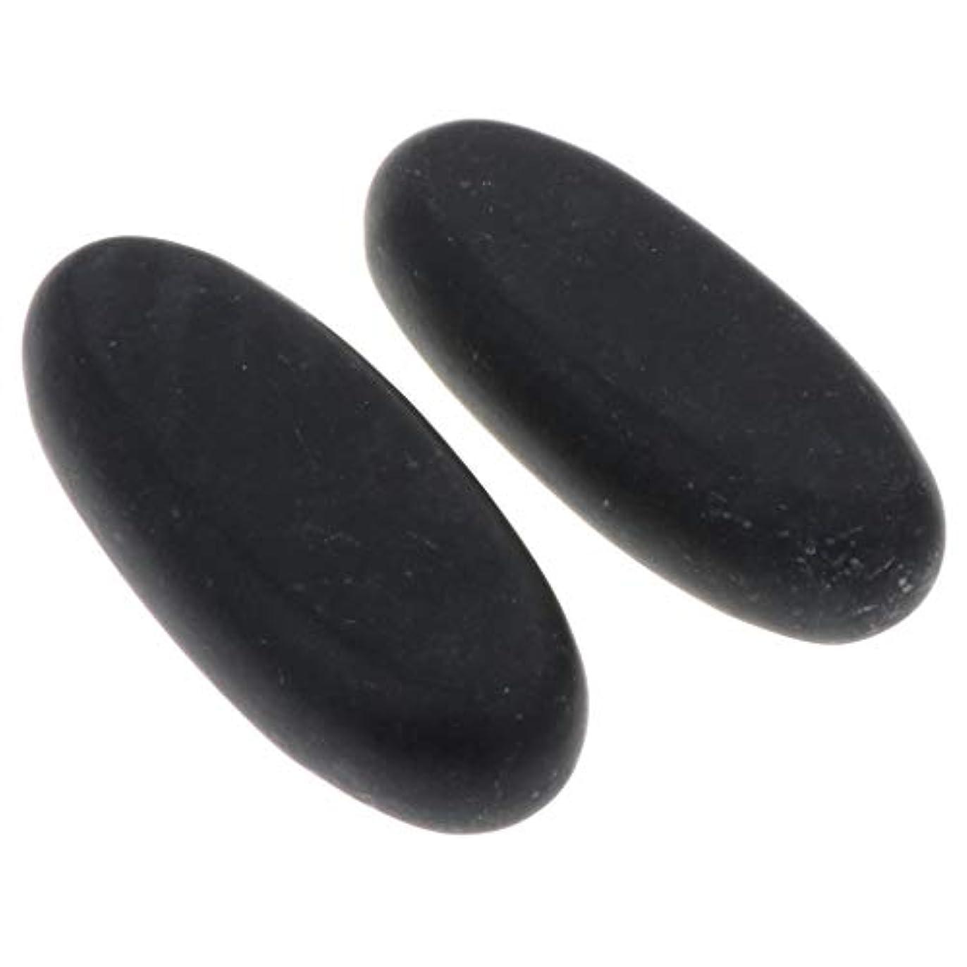ファンシー一見噛む天然石ホットストーン マッサージ用玄武岩 マッサージストーン ボディマッサージ 実用 2個 全2サイズ - 8×3.2×1.5cm