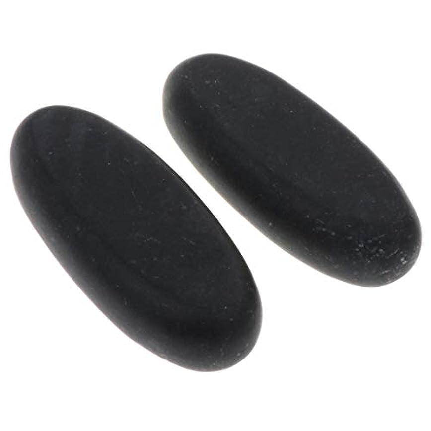 行動郵便番号スリップシューズ天然石ホットストーン マッサージ用玄武岩 マッサージストーン ボディマッサージ 実用 2個 全2サイズ - 8×3.2×1.5cm