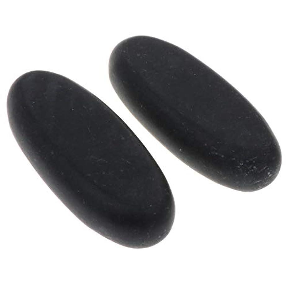 代表して困難推進天然石ホットストーン マッサージ用玄武岩 マッサージストーン ボディマッサージ 実用 2個 全2サイズ - 8×3.2×1.5cm