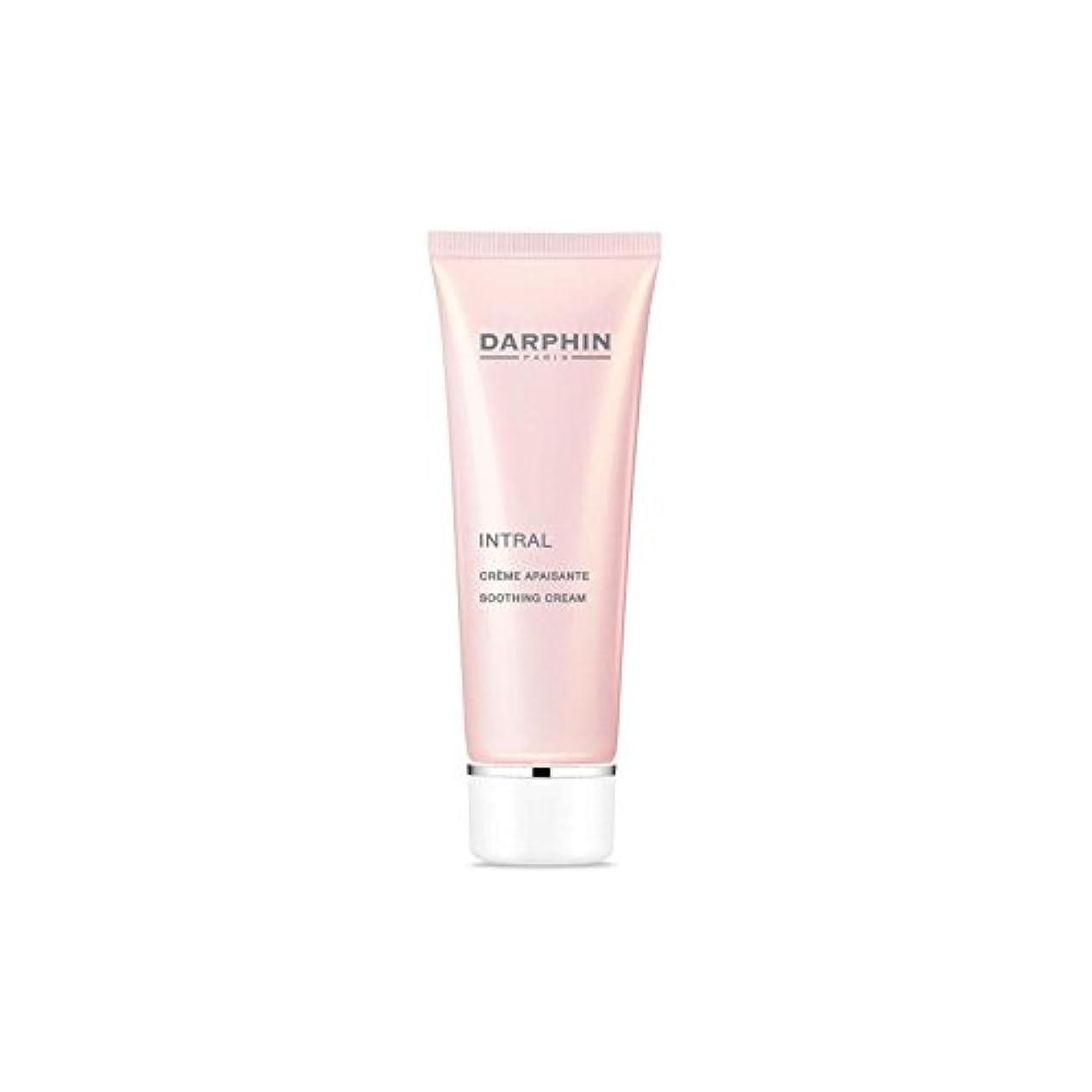 駅遊びます歩き回る不寛容な肌のためのなだめるクリームダルファン x2 - Darphin Intral Soothing Cream For Intolerant Skin (Pack of 2) [並行輸入品]