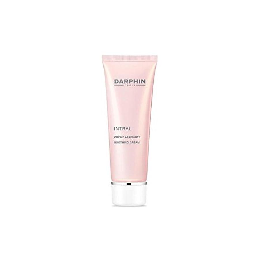 辛な高価なジャンクション不寛容な肌のためのなだめるクリームダルファン x4 - Darphin Intral Soothing Cream For Intolerant Skin (Pack of 4) [並行輸入品]