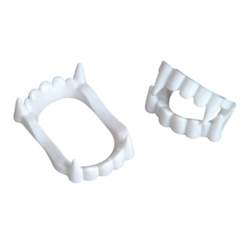 [ノベルティトイ]Novelty Toys 24 ct White Plastic Halloween Vampire Teeth [並行輸入品]