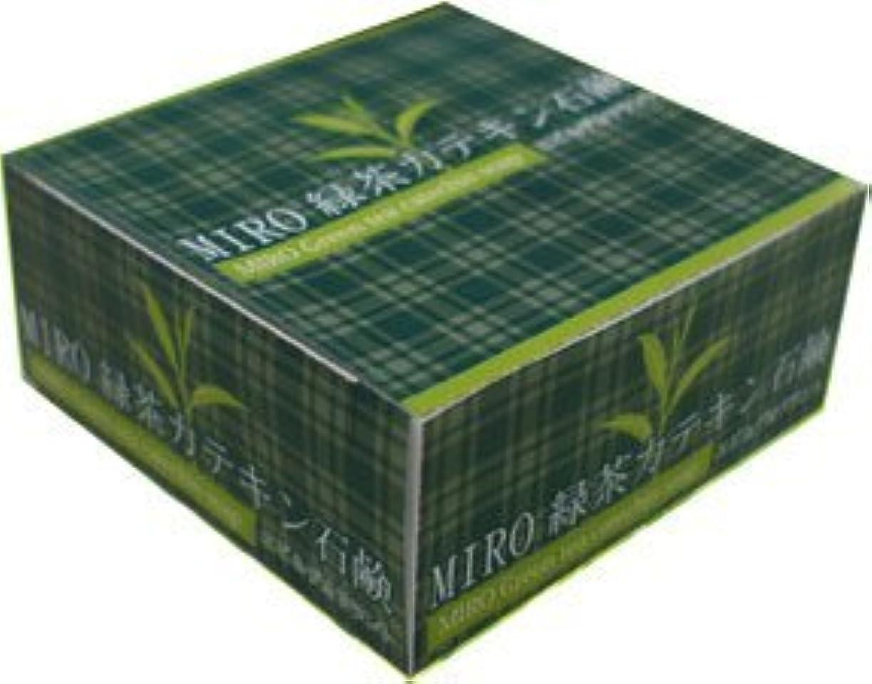 ペルーなぜなら後退する【MIRO 緑茶カテキン石鹸】 wm