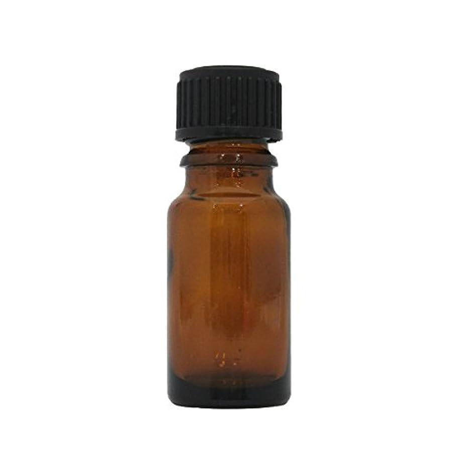 ベリーグリット取り除く茶色遮光瓶 10ml (ドロッパー付)