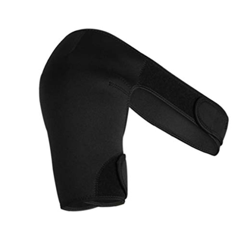 気を散らすブースト抗生物質調節可能な ジムスポーツケアシングルショルダーサポートバックブレースガードストラップラップベルトバンドパッドブラック包帯男性&女性 - ブラック