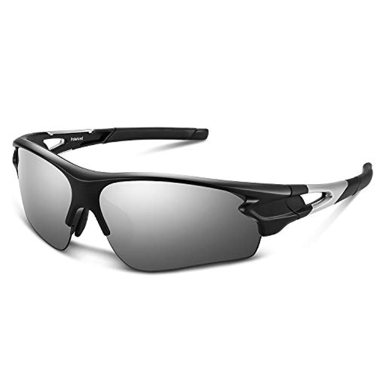 願望ほかにクライストチャーチスポーツサングラス 偏光レンズ 自転車 登山 釣り 野球 ゴルフ ランニング ドライブ バイク テニス スキー 超軽量 UV400 TAC TR90 紫外線防止 メンズ レディース ユニセックス サングラス 安全 清晰