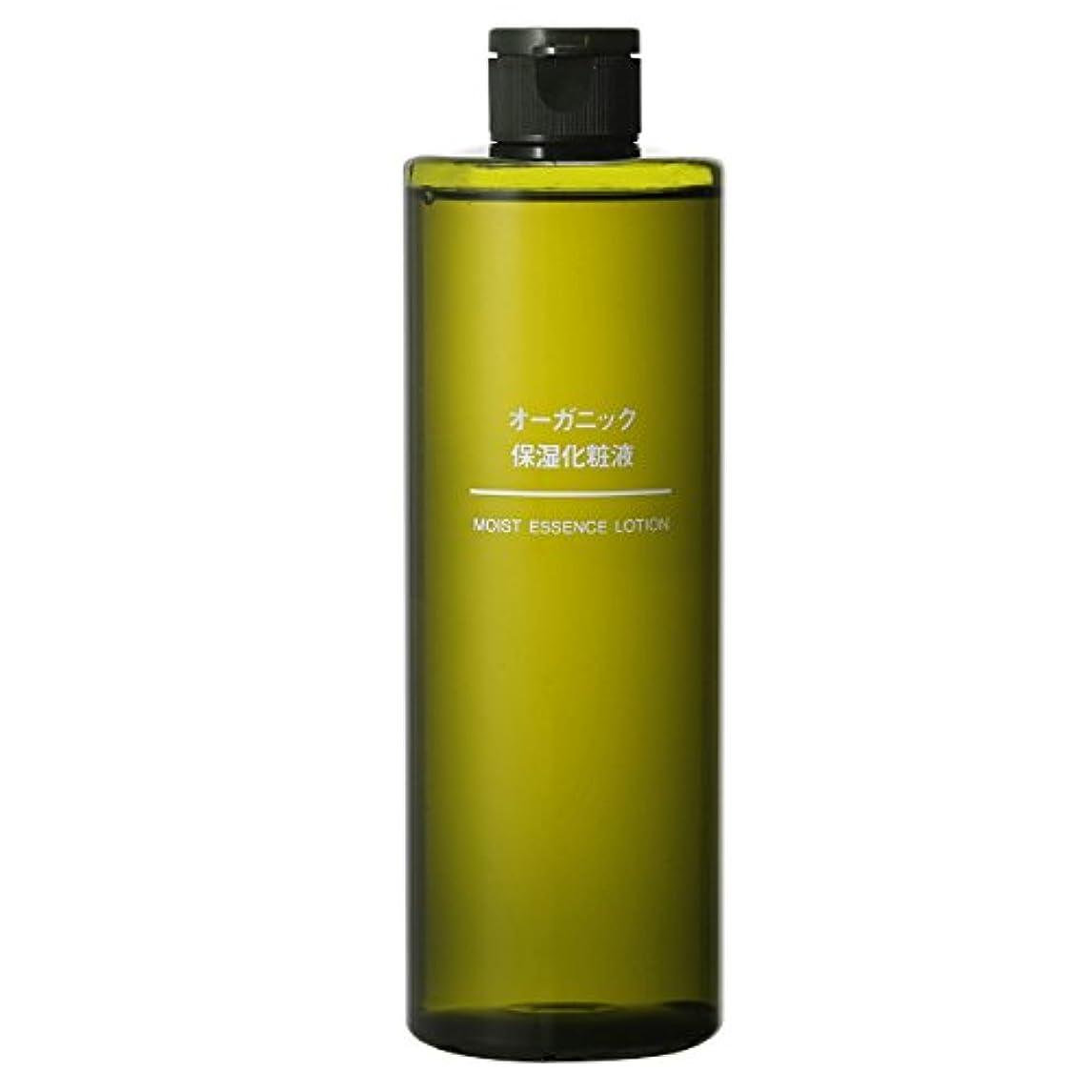 座標放映飲み込む無印良品 オーガニック保湿化粧液(大容量) 400ml