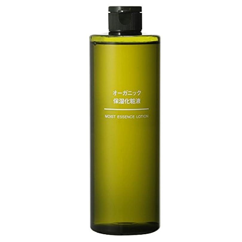 ピアース明るいプット無印良品 オーガニック保湿化粧液(大容量) 400ml