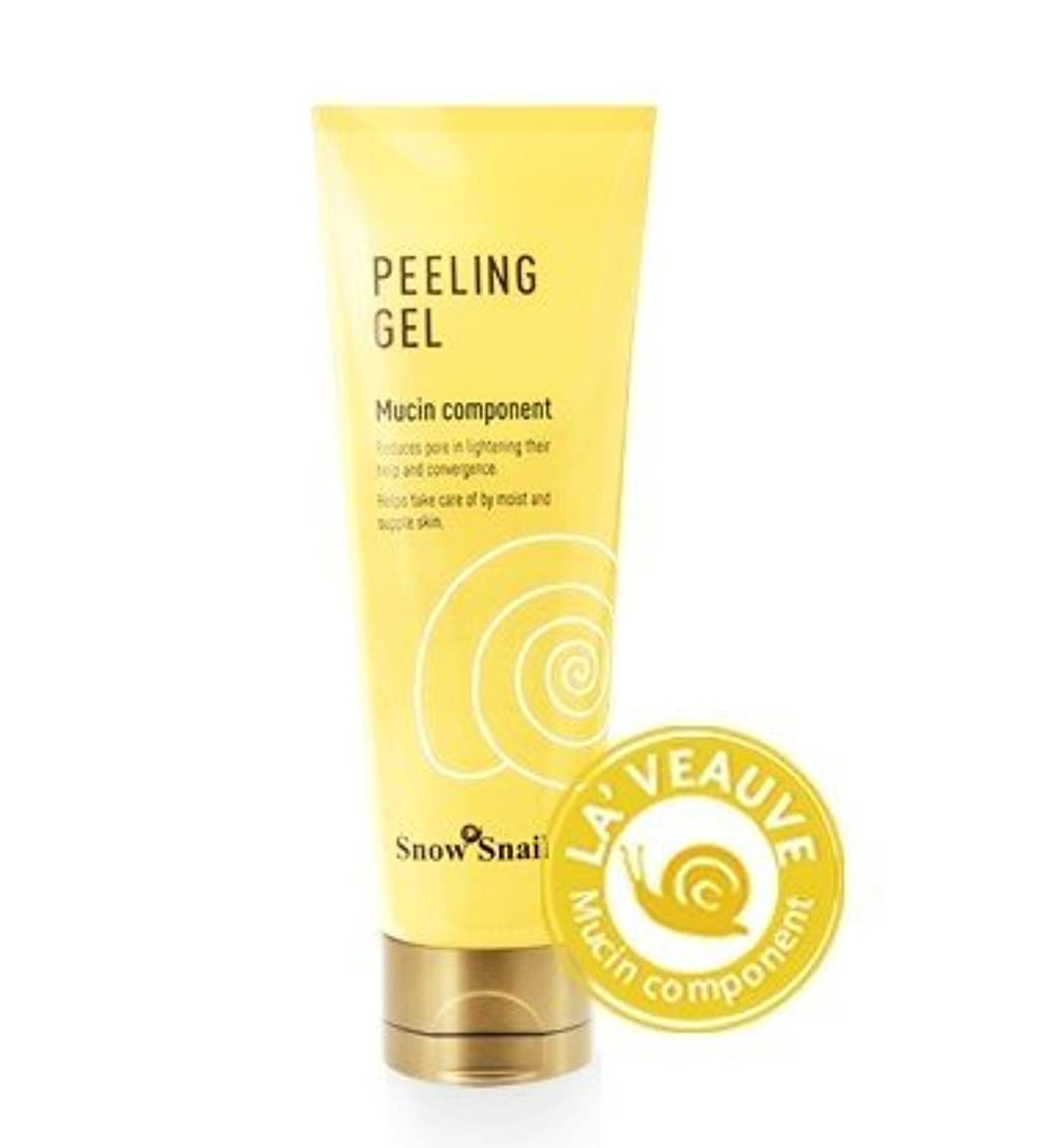 救援心理的普及Snail Peeling Gel