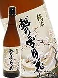 越乃雪月花(こしのせつげっか) 純米 瓶燗熟成 1800ml