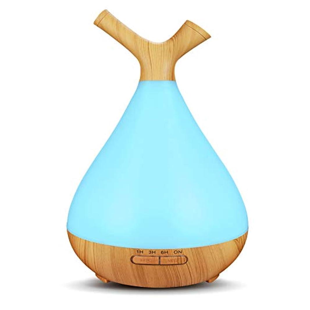 隣人形状上流の木目 2 ノズル 7 色 加湿器,涼しい霧 時間 加湿機 調整可能 香り 精油 ディフューザー 空気を浄化 オフィス ベッド- 400ml