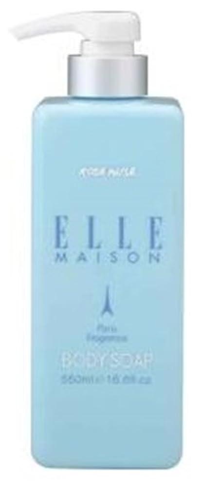 シーズンレビューりんご熊野油脂 ELLE MAISON ボディソープ 本体 550ml