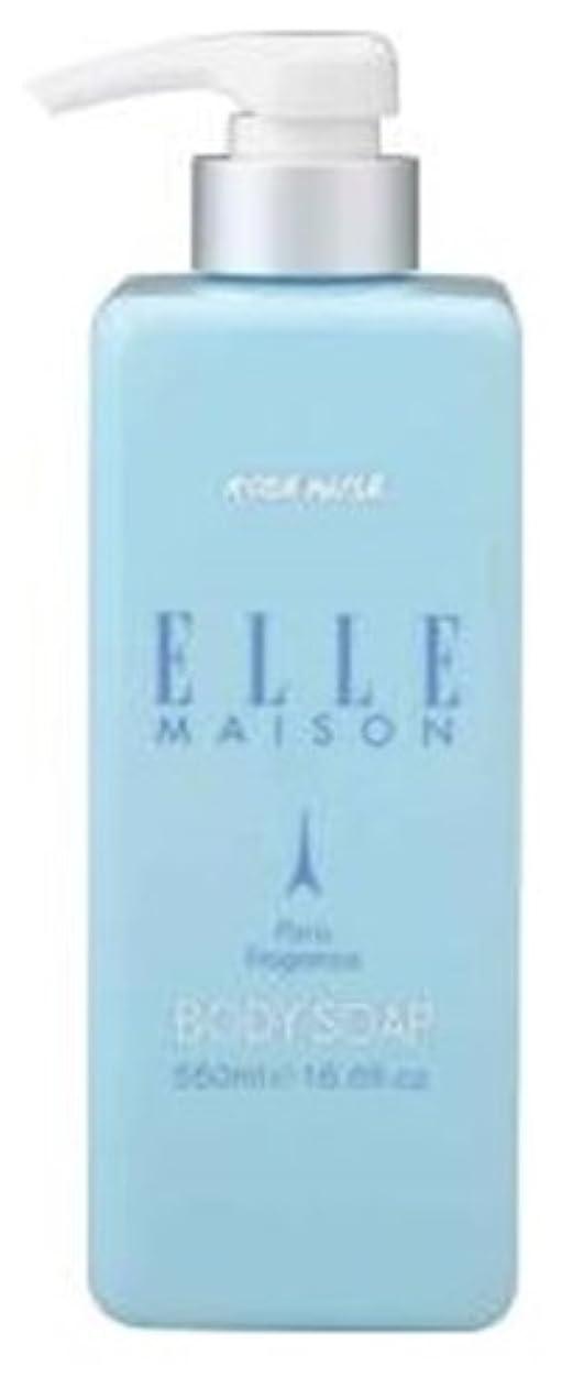 質量自由大気熊野油脂 ELLE MAISON ボディソープ 本体 550ml
