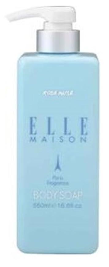 古くなった不名誉伝える熊野油脂 ELLE MAISON ボディソープ 本体 550ml