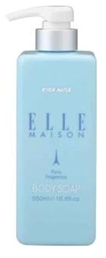 名前オーバードロー平らにする熊野油脂 ELLE MAISON ボディソープ 本体 550ml