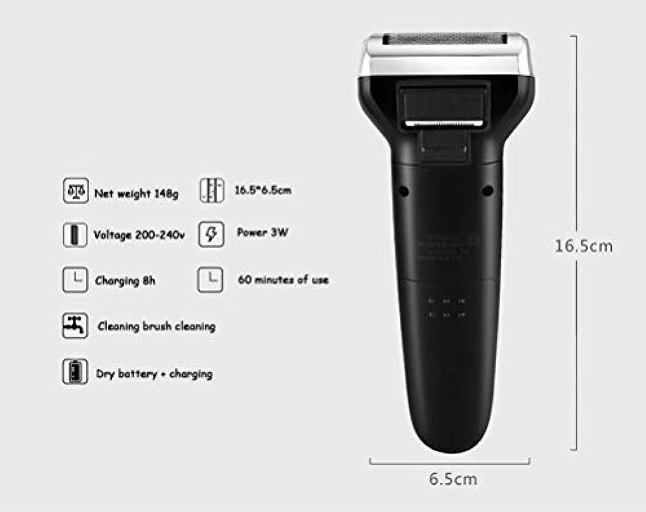 しなければならない時間厳守任命するDiorerr 3イン1往復ヘアバリカンシェーバー鼻毛精密トリマー電動バリカンusb充電理髪ツール