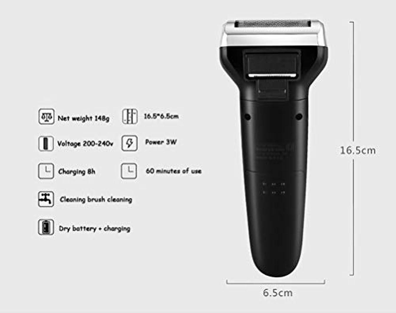 法廷感じるりDiorerr 3イン1往復ヘアバリカンシェーバー鼻毛精密トリマー電動バリカンusb充電理髪ツール