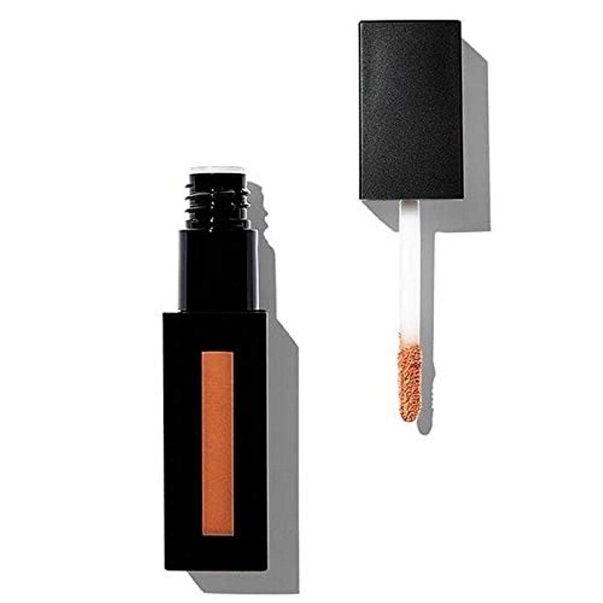 データ木製マイナー[Revolution ] 革命プロ最高のマットリップ顔料ファサード - Revolution Pro Supreme Matte Lip Pigment Fa?ade [並行輸入品]