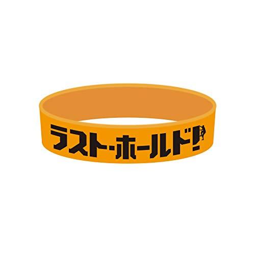 【Amazon.co.jp限定】ラスト・ホールド!  豪華版(初回限定生産)(オリジナルシリコンバンド付) [Blu-ray]