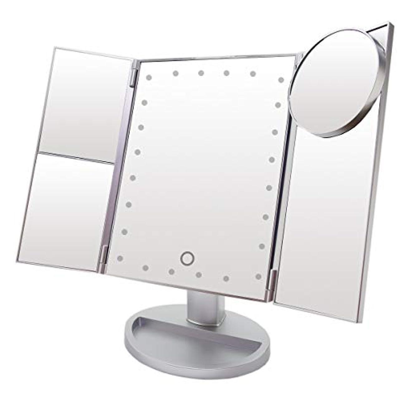 連隊再生過去La Curie LED付き三面鏡 卓上スタンドミラー 化粧鏡 LEDライト21灯 2倍&3倍拡大鏡付き 折りたたみ式 スタンド ミラー タッチパネル 明るさ 角度自由調整 12ヶ月保証&日本語説明書 (シルバー) LaCurie009