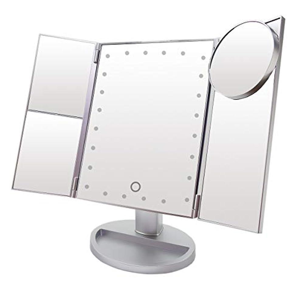 もつれいっぱい役員La Curie LED付き三面鏡 卓上スタンドミラー 化粧鏡 LEDライト21灯 2倍&3倍拡大鏡付き 折りたたみ式 スタンド ミラー タッチパネル 明るさ 角度自由調整 12ヶ月保証&日本語説明書 (シルバー) LaCurie009